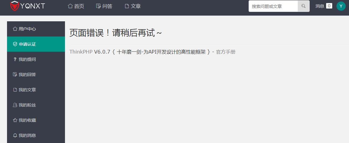 QQ浏览器截图20210618220123.png